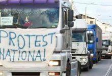 Photo of Se anunţă cea mai mare grevă din istorie!?