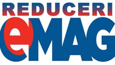 Photo of eMAG – Mega la reduceri la Televizorele LED Smart