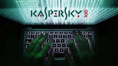 Photo of Kaspersky: A fost descoperită o versiune nouă şi funcţională a troianului bancar NukeBot