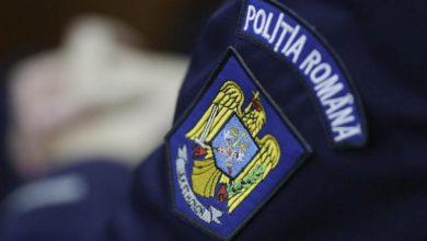 Photo of Cum petrec împreună poliţişti şi infractori!