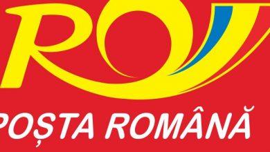 Photo of Posta Romana are profit urias in 2019 si servicii execrabile!