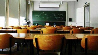 Photo of Școlile vor fi închise până în 22 martie cu posibilitatea de prelungire