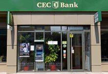 Photo of Clienţii CEC Bank pot vedea situaţia taxelor şi impozitelor datorate în Mobile Banking