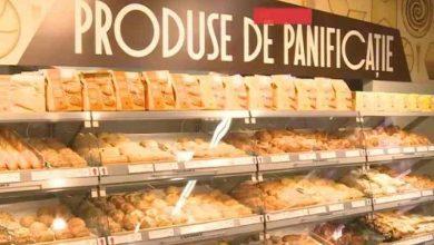 Photo of Produsele de panificaţie se vor scumpi cu 25%!!