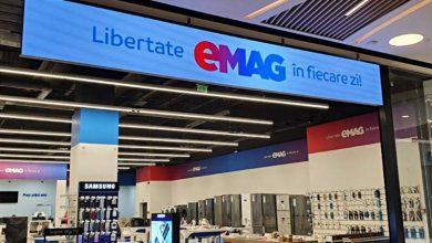 Photo of eMAG inaugurează primul showroom din orașul Târgu Mureș